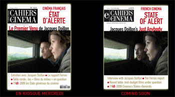 cahiersducinema.jpg