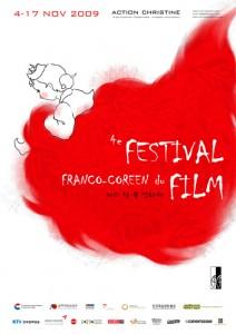 Festival franco-coréen du film