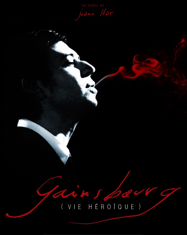 http://www.ecrannoir.fr/blog/files/2009/11/affiche-gainsbourg-vie-heroique.jpg