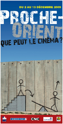 Proche-Orient : que peut le cinéma