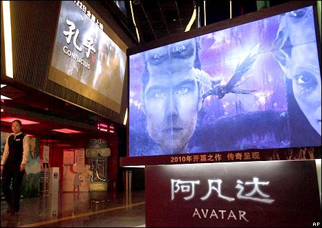100119161625_confucius_avatar_ap_466.jpg
