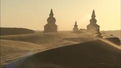 Citadelle des sables