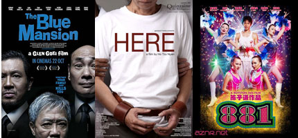 films de singapour