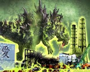 Godzilla Fukushima