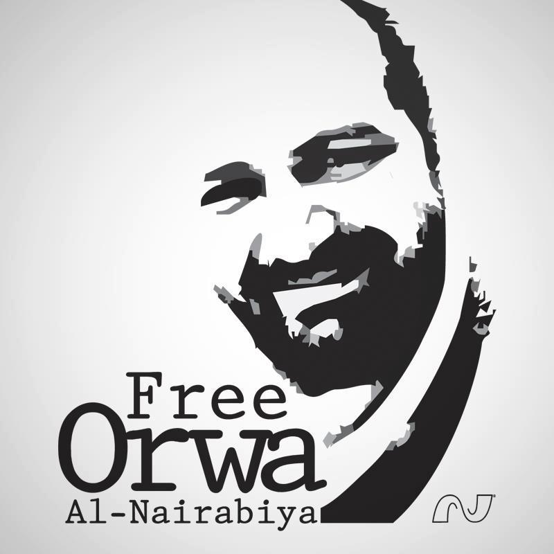 free orwa