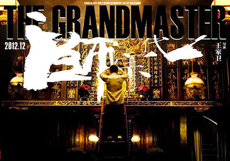 the grandmaster wong kar wai poster