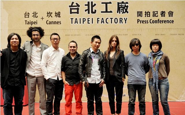 taipei factory