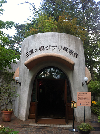 l'entrée du musée ghibli © vincy thomas