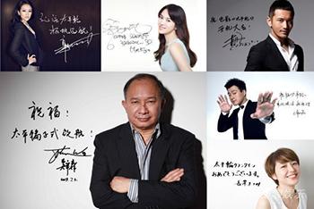 john woo et les acteurs de The Crossing