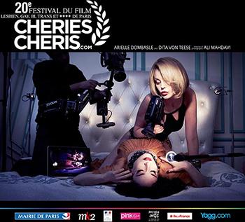cheries cheris 2014