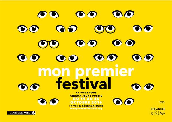 Mon premier festival 2016
